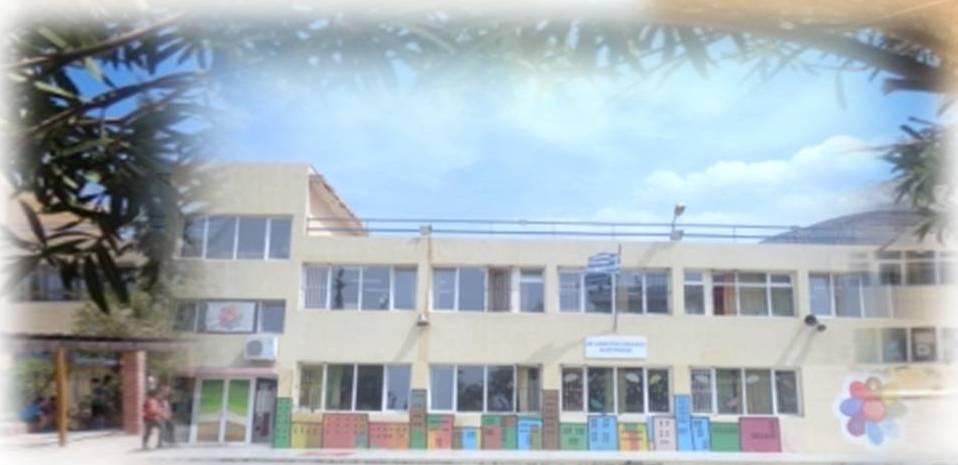 school_now