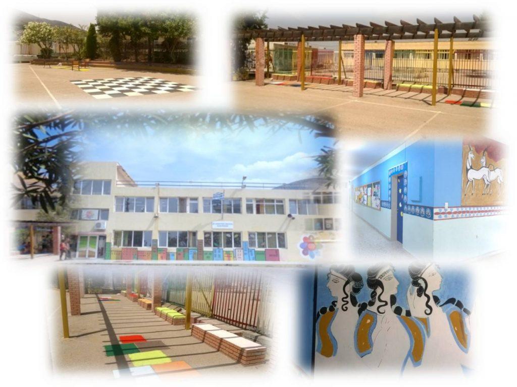 school_rooms 1