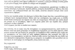 minima_rafaellla